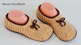 Домашние тапочки крючком. Мастер класс. Crochet Slippers