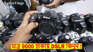 Best DSLR Camera Price
