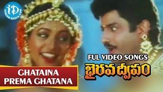 Bhairava Dweepam - Ghataina Prema Ghatana video song - Balakrishna || Roja || Rambha