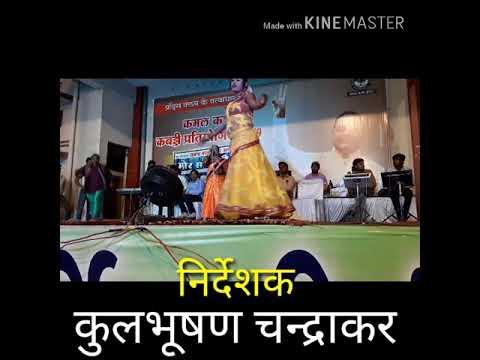 Tor Maya Ma Hogev Diwani.. Mor Sangwari