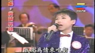 小唱將金牌之戰1  第01關優勝