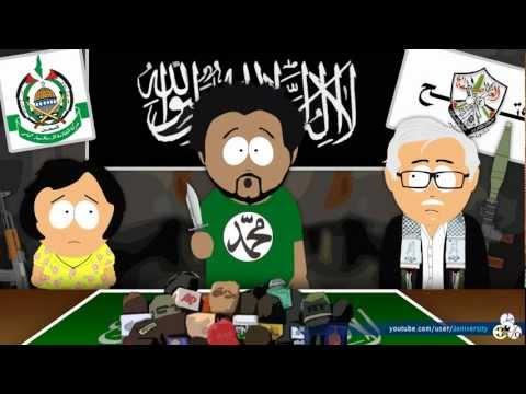 Prophet Muhammad Visits Israel 2012 (DMD III)