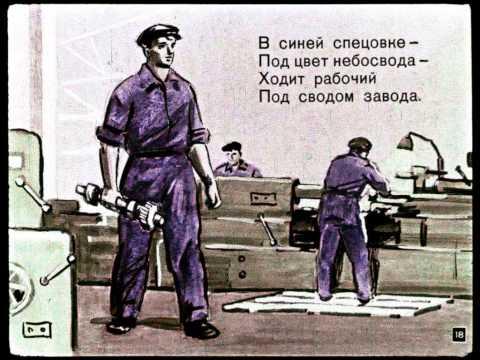 СССР - Добро пожаловать на патриотический сайт