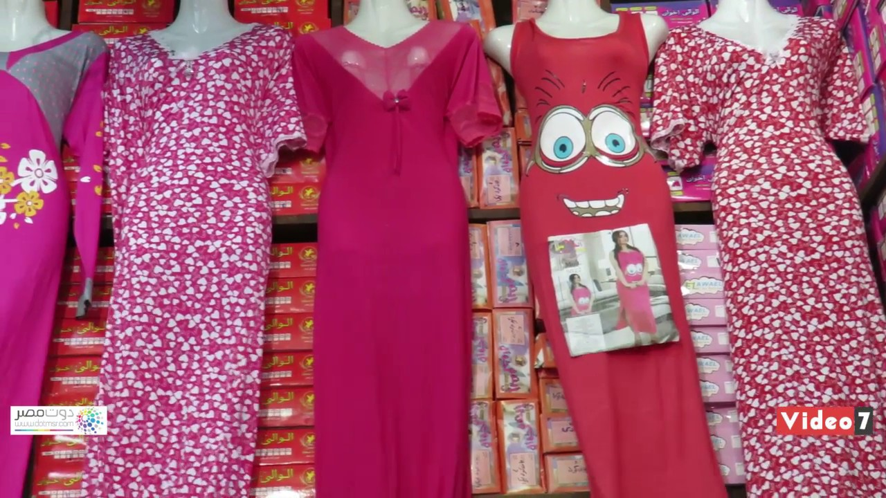 30629ff2d تعرف على أسعار العبايات وهدايا عيد الأم من سوق الموسكى - YouTube