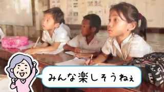 11枚の書きそんじハガキでひとりがひと月学校に。 日本ユネスコ協会連盟...