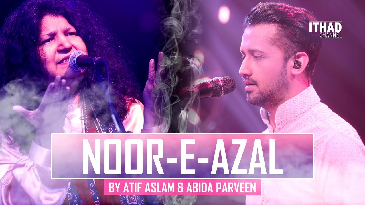 noor e azal abida parveen full mp3 free download