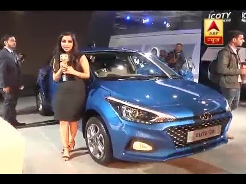 Auto Expo 2018: New Hyundai Eite i20 launched in India, price remains pocket-friendly