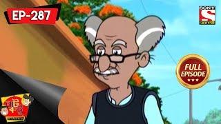 Nut Boltu (Bengali) - নাট বল্টু - Kipte Karaali Jabdo - Episode 287 - 13th January, 2019