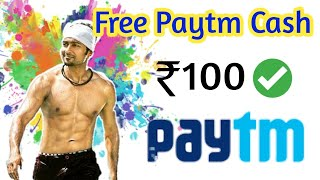 Free paytm cash ₹100 ||money earning apps tamil || 2020