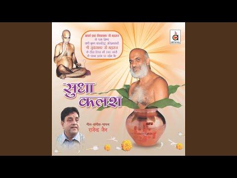Kamaal Ho Gaya (Sudhaa Kalash Geet)