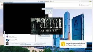 видео Как установить сталкер ТЧ,ЗП,ЧН и патчи(no dvd)