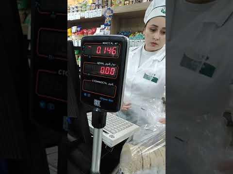 """#Туймазы, #обман в магазине """"Алма"""" на Проспекте"""