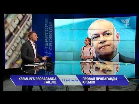 ПРОВАЛ ПРОПАГАНДЫ КРЕМЛЯ. 3stv|media (14.04.2016)