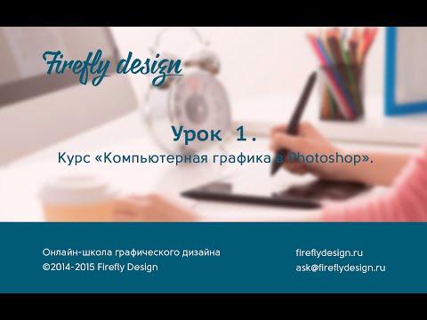 Онлайн-курс: Основы финансовой грамотности
