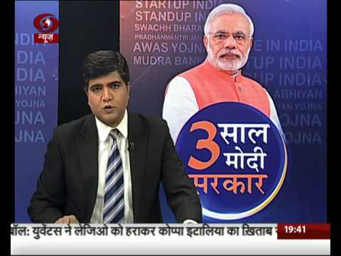 3 Saal Modi Sarkar: Women Empowerment | May 18