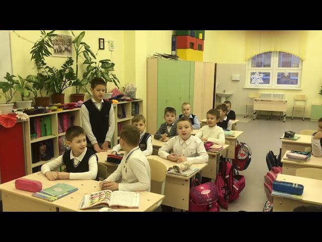 Изображение предпросмотра прочтения – «2 «О» класс» читают произведение «Умом Россию не понять...» Ф.И.Тютчева