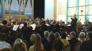 Органный зал в Краснодаре открыл сезон в новом облике