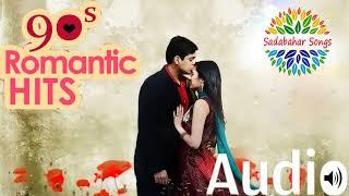 Yeh Dua Hai Meri Rab Se Audio Song || Alka Yagnik, Kumar Sanu || Sapne Sajan Ke ||