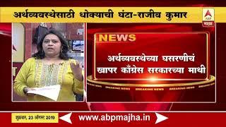 Sensex | सेन्सेक्स कोसळला, शेअर बाजारात 306 अंकांनी घसरण | ABP Majha