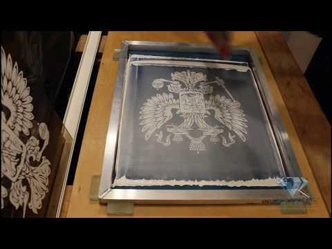 Уникальная паста. Шелкография на стекле. Аналогов нет! Paste Silk Screened Glass Etching Satin