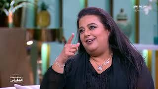 محدش بيموت ورا حد - أول تعليق من بنت رجاء الجداوي مع منى الشاذلي