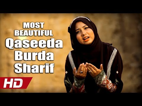 MOST BEAUTIFUL QASEEDA BURDA SHARIF - AQSA ABDUL HAQ - OFFICIAL HD VIDEO - HI-TECH ISLAMIC