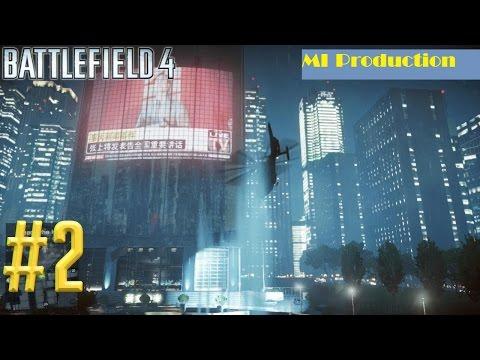Battlefield 4 - Shanghai  Mission #2