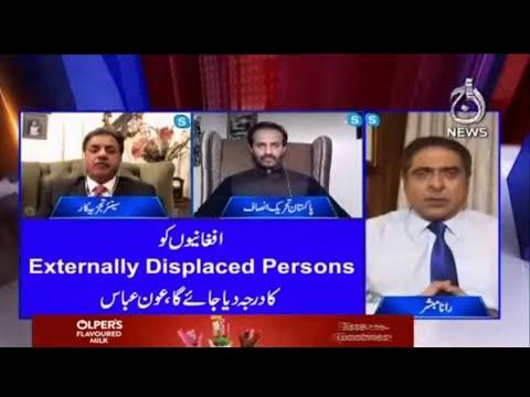 Pakistan Ka Sirf Aik Mufad..   Aaj Rana Mubashir Kay Sath   17th July 2021   Aaj News