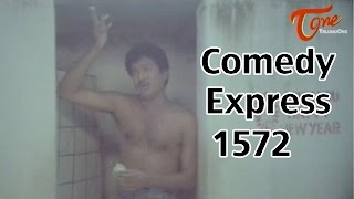 Comedy Express 1572 || B 2 B || Latest Telugu Comedy Scenes || TeluguOne