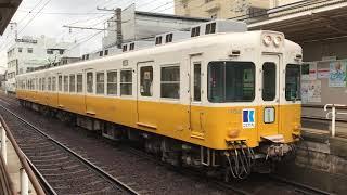 高松琴平電気鉄道1100形 1104F 高松築港行き 栗林公園発車