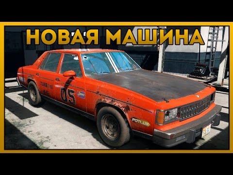 Next Car Game #1 - Новая машина