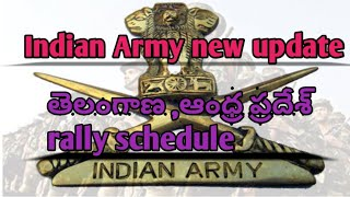 Army open rally 2019 in telugu    army open rally notification 2019