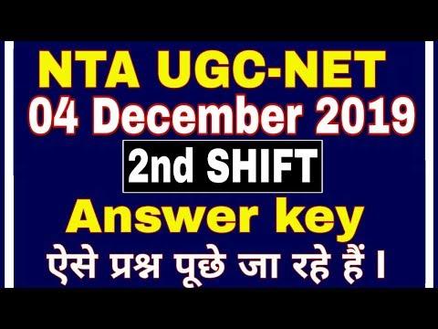 NTA UGC NET 2019 Exam Analysis | UGC NET December 2019 asked Questions