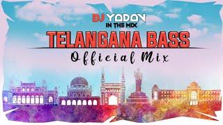 2021 Telangana Dappulu Bass Mix || TelanganaBassOfficial || DJ YADAV Nizamabad