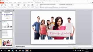 Video4Money (Германия). Регистрация и полный обзор. Видео- урок И.Минкова от 11марта 2017