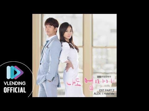 [MP3] 알렉스 - Hold me (나도엄마야 OST Part.2)