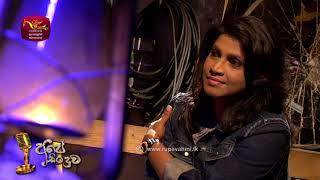 2020-09-25 | අපේ සිංදුව | Ape Sinduwa | Programme 21 | @Sri Lanka Rupavahini Thumbnail