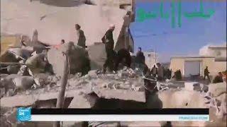 غارات جوية على بلدة باتبو في ريف حلب الجنوبي