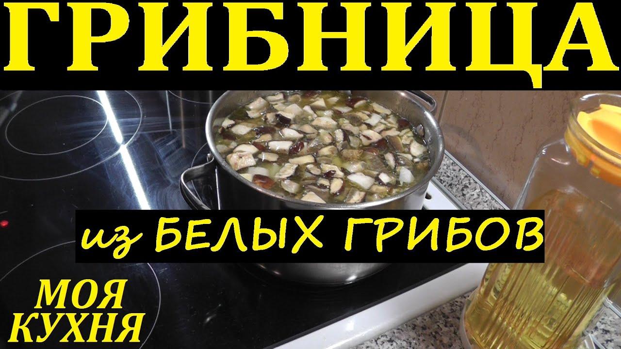 Рецепт огурцов с красной смородиной на зиму отзывы