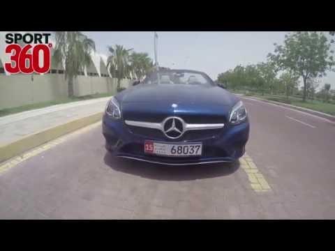Car of the Week – 28 July – Mercedes SLC 200