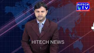Hitech TV National News