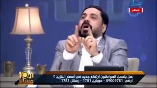 العاشرة مساء  النائب محمود عطية يدفاع عن خطة الحكومة  فى رفع مواد الطاقة بعد شهرونص