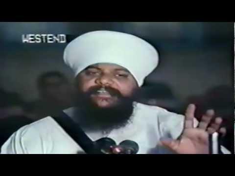 Bhai Amarjit Singh Taan (Early 80s Rare Recording)