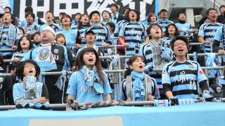 J-League Kawasaki Frontale Fans singing songs and bouncing around