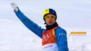 Пошел на риск и стал сенсацией Олимпиады. Как Абраменко прыгнул на золото