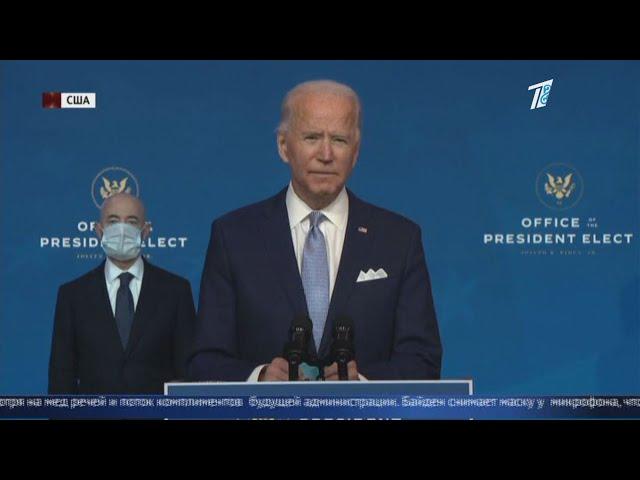 Женщины в приоритете: Джо Байден удивил расстановкой на ключевые посты