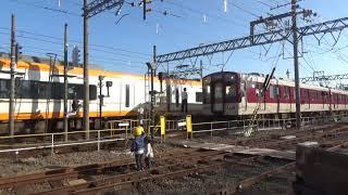 近鉄22000系リニューアル車+12600系新塗装特急名古屋行き通過