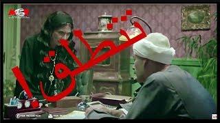مسلسل البيت الكبير|جبرية عايزه تتخلص من نادية😢😢... ياتري عبد الحكيم هيعمل اية !!