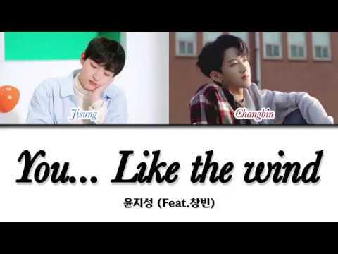 Free Download 【かなるび/日本語訳】 You... Like The Wind (바람 같은 너) - Yoon Jisung 윤지성 (feat. Changbin 창빈 Of Stray Kids) Mp3 dan Mp4