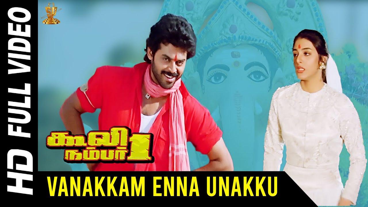 Vanakkam Enna Unakku Video Song HD   Coolie No 1 Tamil Movie    Venkatesh   Tabu   Ilaiyaraaja Songs